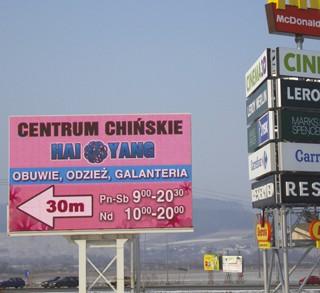 Telebim ul. Noworudzka, blisko C.H. Twierdza, skrzyżowanie z sygnalizacją świetlną, przy drodze krajowej nr 8,Kłodzko