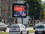 Telebim Głogowska / Ściegiennego,Poznań